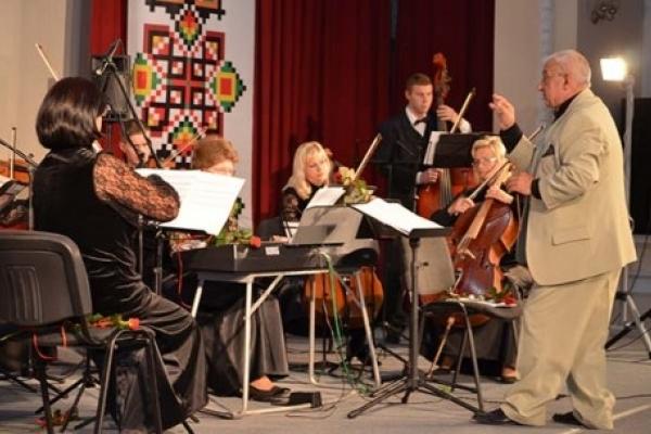 Муніципальний Галицький камерний оркестр запрошує тернополян на «Музику вихідного дня»