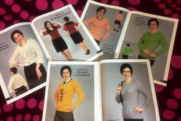Тернополянка, яка вже має дорослих дітей, потрапила на обкладинку журналу