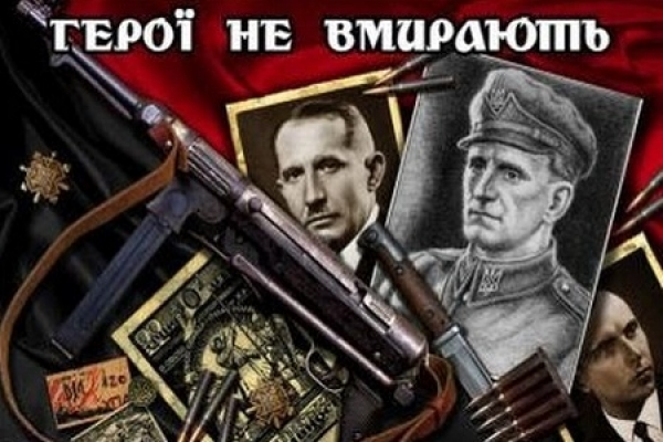 «Невідомі герої УПА» –  у Тернополі