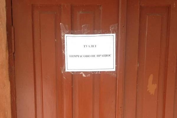 У Бережанах смердючий скандал (Фотофакт)