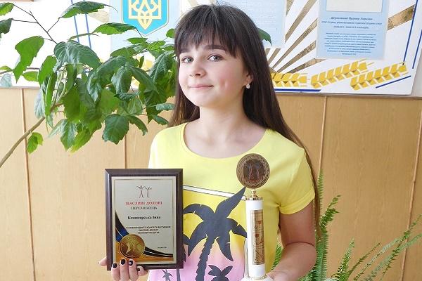 Кременецька учениця перемогла у Міжнародному конкурсі (Фото)
