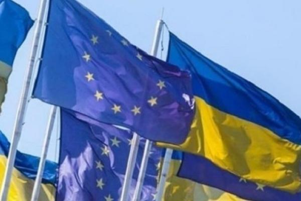Євросоюз запрошує молодих тернополян до співпраці