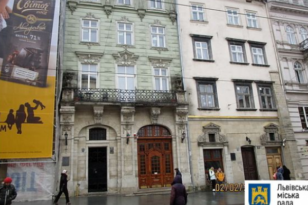 У Львові виставили на аукціон приміщення в центральній історичній частині міста