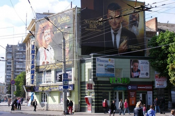 У Тернополі відбудеться публічна дискусія щодо порядку встановлення вивісок на фасадах будинків