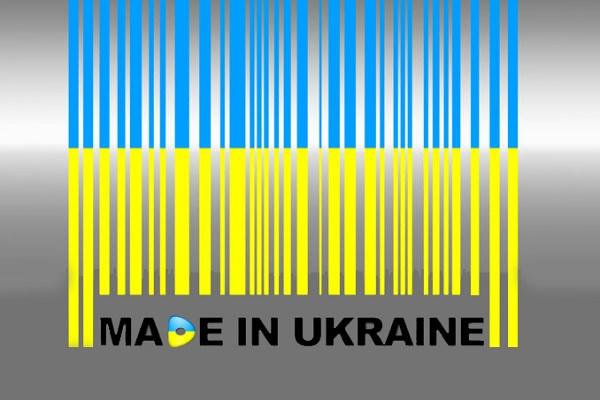 Економічний націоналізм — найкраща політика для українців