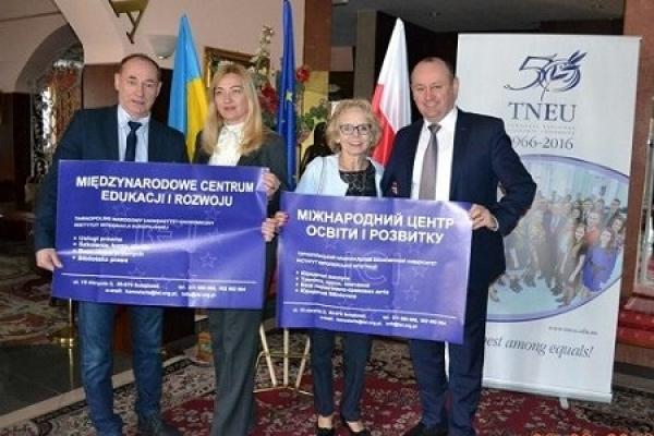 Тернопільський економічний уже створює свої структури в Європі