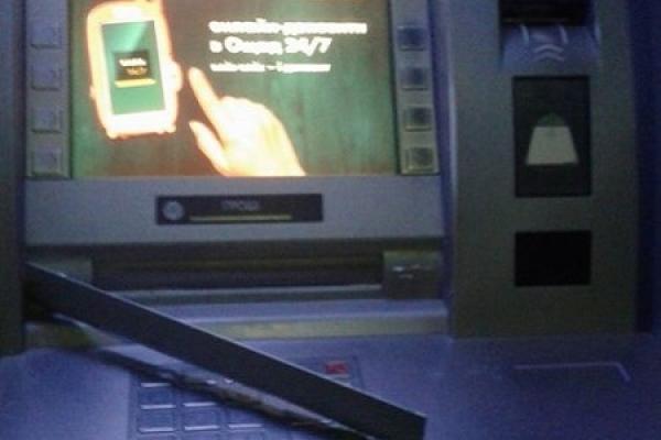 В Тернополі шахраї знайшли новий спосіб обкрадати людей через банкомати