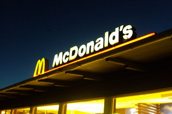 У Тернополі відкриють McDonalds