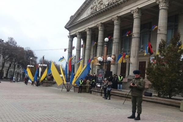 На Театральному Майдані Тернополя вшанували добровольців  (ФОТО)