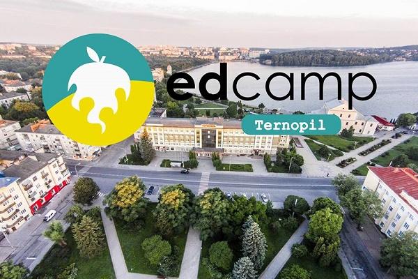 У центрі Науки проходить перша (не)конференція міні-EdCamp Тернопіль