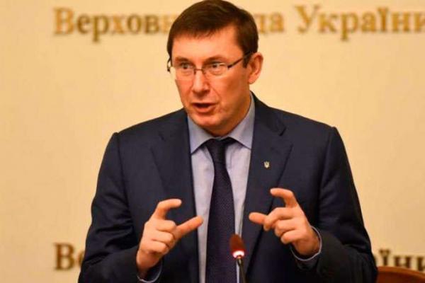 «Нова пошта» пересилає наркотики, — генпрокурор Луценко