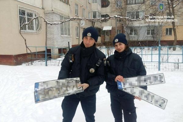 В Тернополі патрульні оперативно розшукали викрадені номерні знаки
