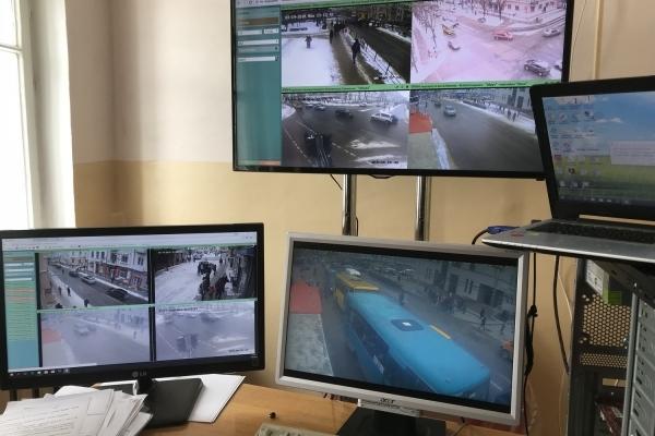 У Тернополі запрацював центр, де онлайн слідкуватимуть за порушеннями