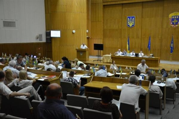 28 березня - II пленарне засідання восьмої сесії Тернопільської  облради