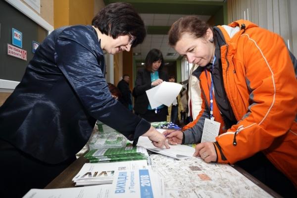 У «Палац кіно» стартував перший Тернопільський Туристичний Форум