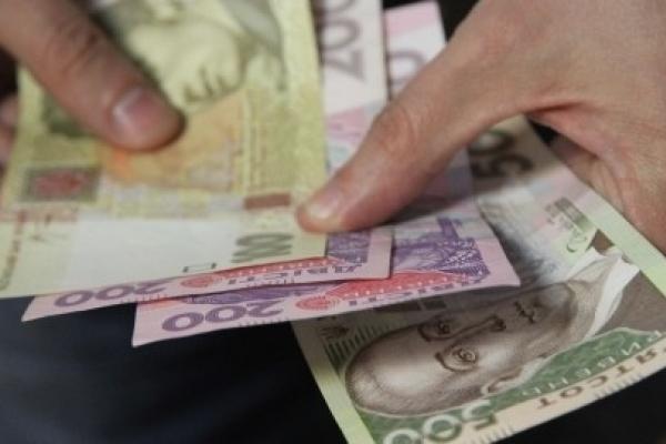 Оприлюднили суми разової грошової допомоги деяким категоріям тернополян