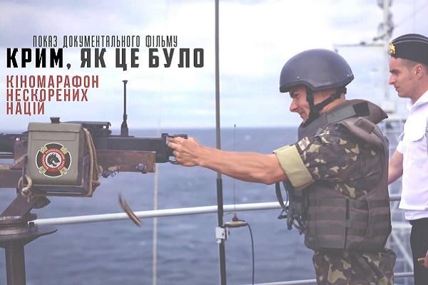 В Тернополі покажуть документальний фільм про окупацію Криму (Відео)