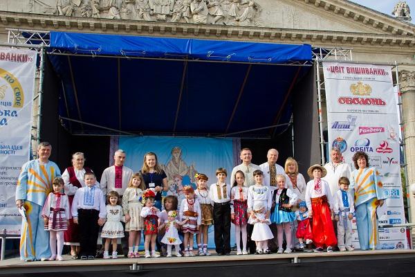 В травні запрошують  в Тернопіль на фестиваль національної вишивки та костюма