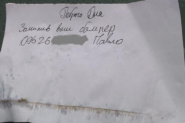 Дива трапляються: Чоловік, який пошкодив в Тернополі автівку депутата, залишив свій номер телефону