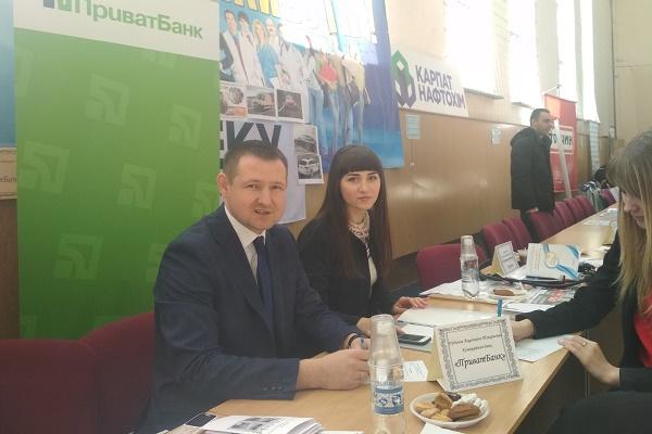 ПриватБанк представив можливості працевлаштування для студентів Тернопільщини