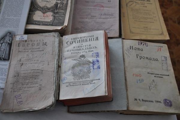 Рідкісне видання 1658 року презентували в Науковій бібліотеці Тернопільського університету