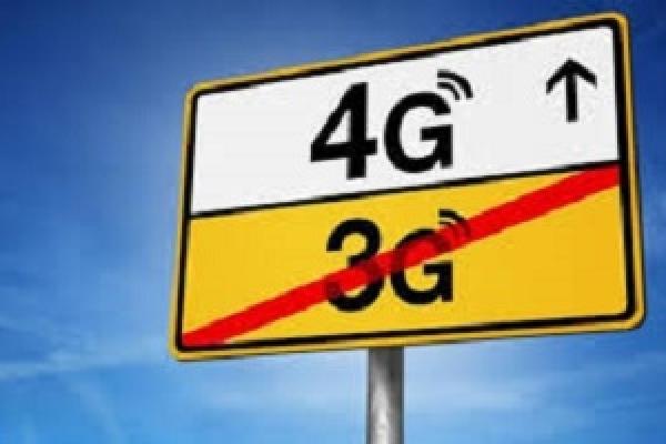 4G-мережа у Тернополі вже скоро
