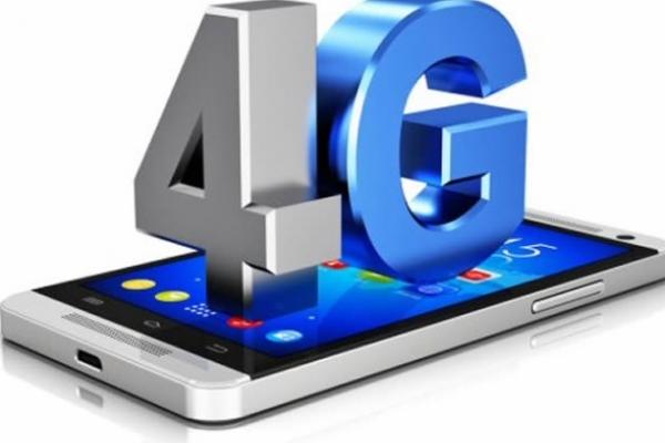 У центрі Тернополя уже працює Інтернет - 4G