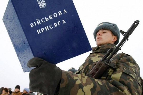 У Тернополі хлопцю з інвалідністю прийшла повістка з військкомату