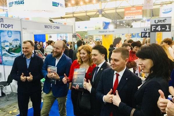 Тернопільщина була представлена на Міжнародній виставці UITT-2018 «Україна – Подорожі та туризм»