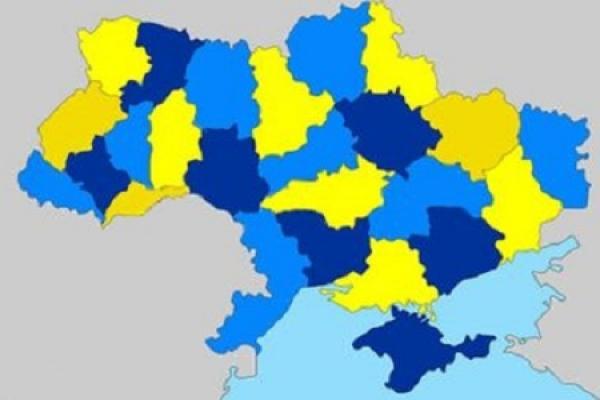 В рамках реформи децентралізації в Україні зменшать кількість районів