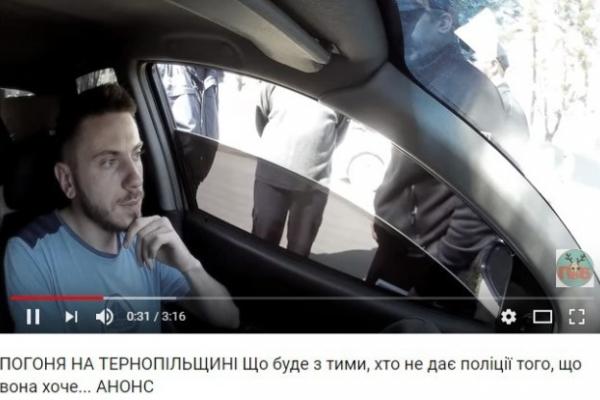 «Герой» переслідування на Тернопільщині переїхав ногу поліцейському