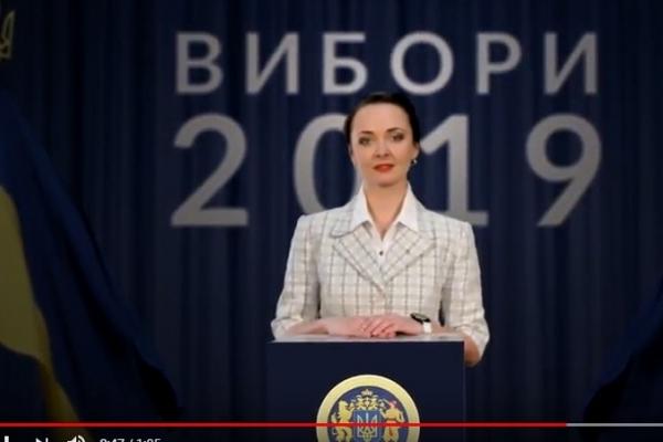 Жінкам місце у... політиці (Відео)