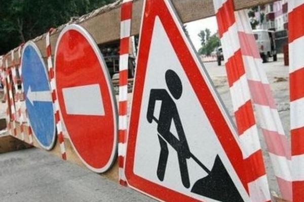 Подана петиція про ремонт однієї з вулиць Тернополя