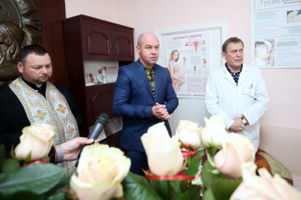 У Тернополі пройшло традиційне світле «Свято сім'ї в очікуванні дитини»
