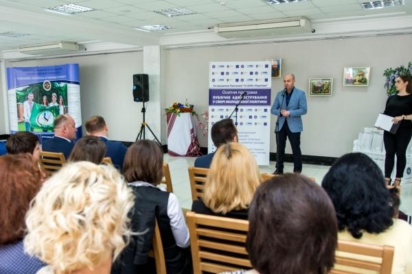 В ТНЕУ відбулося урочисте відкриття освітньої програми «Публічне адміністрування у сфері молодіжної політики»