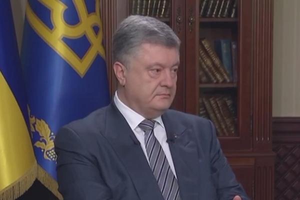 Робоча поїздка Президента на Тернопільщину (Наживо)