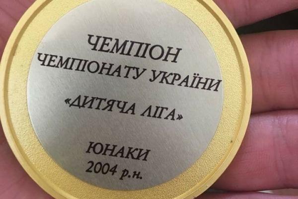 Юні тернопільські волейболісти обіграли найсильніші команди з Києва, Дніпра та Закарпаття