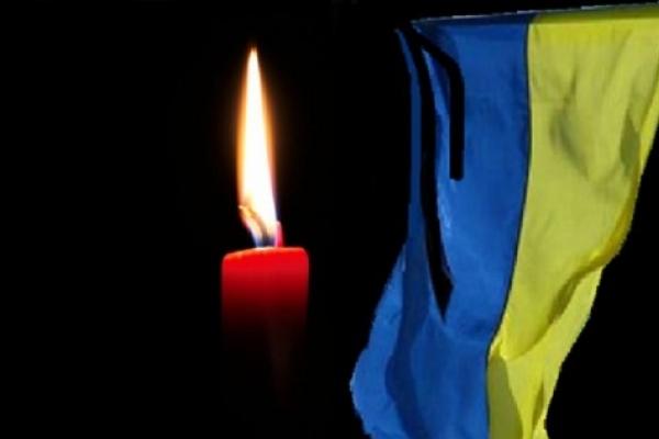 На Тернопільщині похоронили воїна, якого вбив снайпер