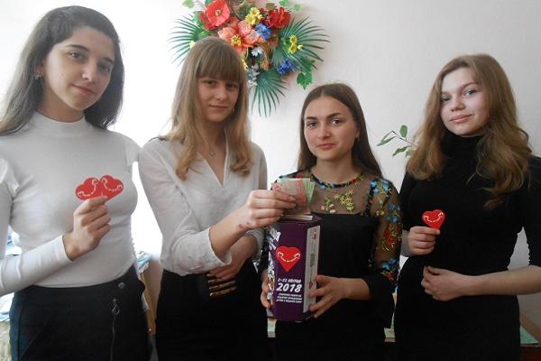 На Тернопільщині стартувала ХІІІ-та щорічна благодійна акція «Серце до Серця»