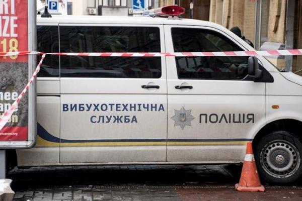 Київ сколихнув потужний вибух (Відео)