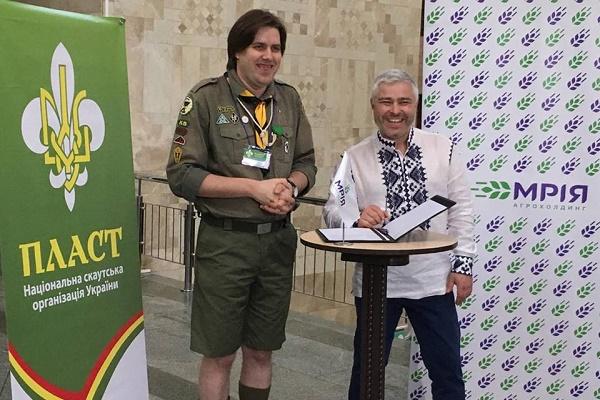 Агрохолдинг «Мрія» і Національна скаутська організація України «Пласт» підписали меморандум про співпрацю