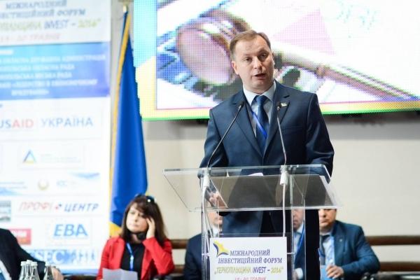 Степан Барна: ІІІ форум «Тернопільщина INVEST-2018» буде достатньо цікавим для реалізації інвестиційних ідей та власного бізнесу (Відео)