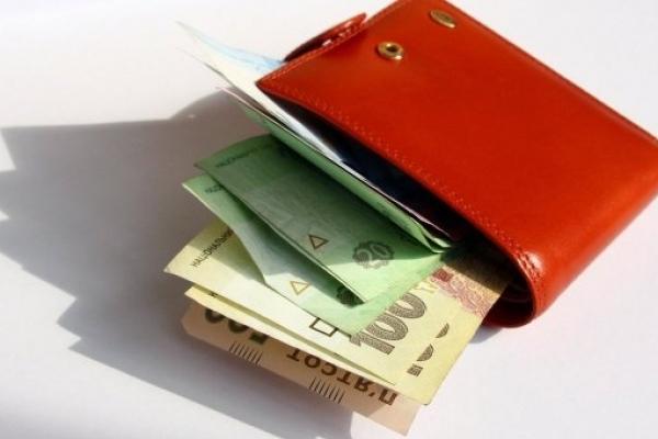 У якому із регіонів Тернопільщини заборгованість з виплатою зарплатні є найбільшою