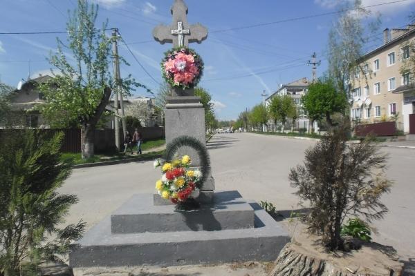Історія Тернопільщини: Одвічне прагнення свободи
