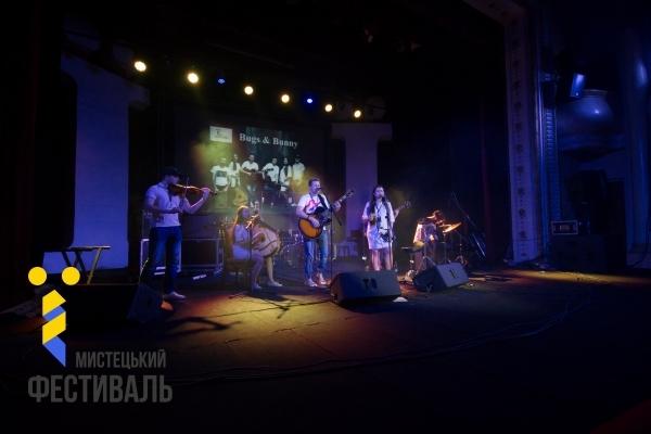 У Тернополі стартував мистецький фестиваль «Ї»