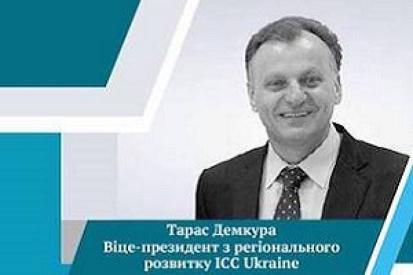 Тарас Демкура презентуватиме проект «Під зорею Пінзеля» у Черкасах