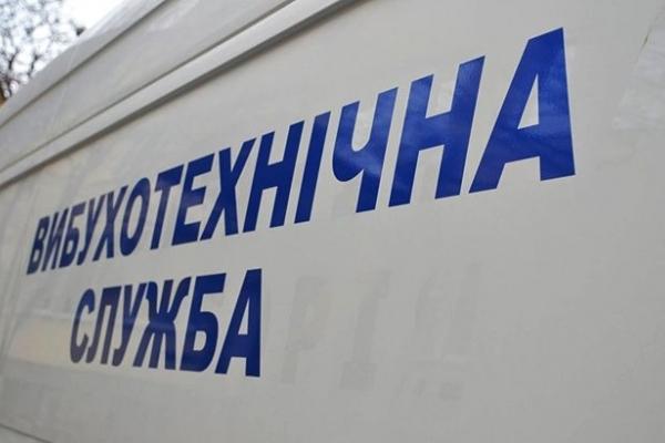На Тернопільщині заміновано міст: поліція розшукує чоловіка, який повідомив цю неправдиву інформацію