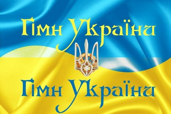 Український гімн прозвучав італійською (Відео)