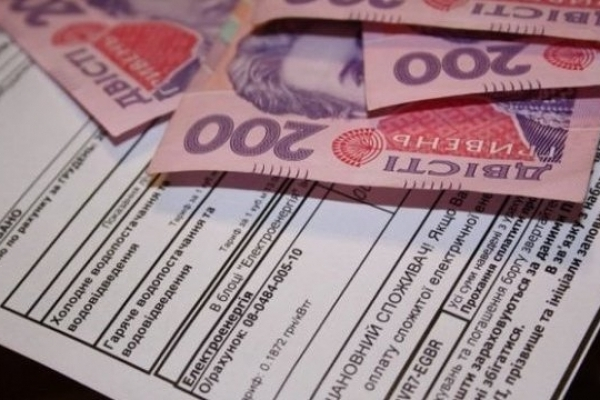 Як тернополянам отримати субсидію у готівковій формі?