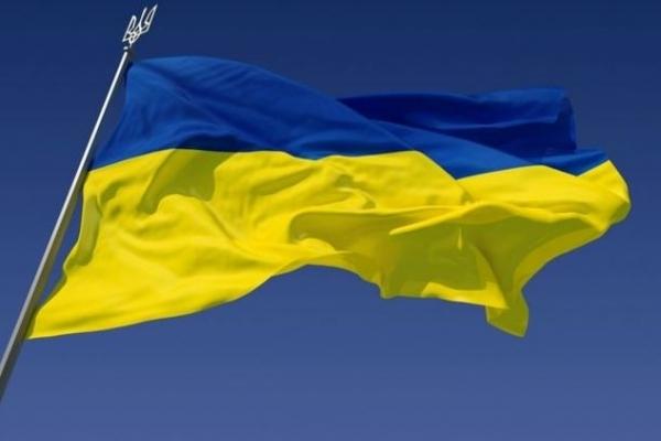 Мешканець Теребовлі постане перед судом за наругу над Державним Прапором України